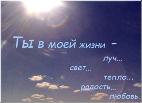 Стих как сильно я люблю тебя